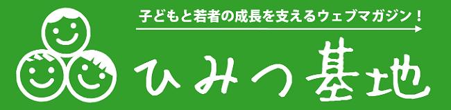 webmagazine_big_banner