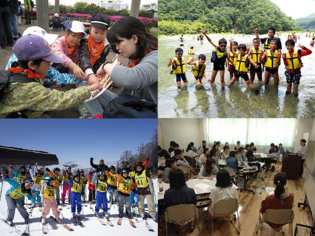 大学生・高校生・社会人の教育ボランティアの募集
